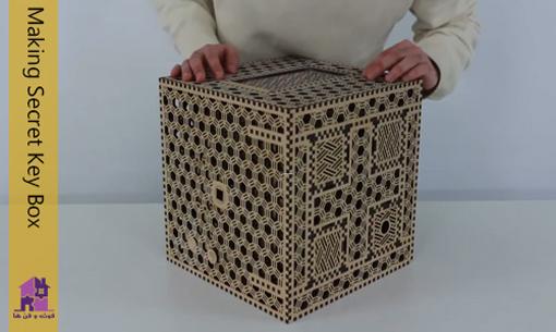ساخت صندوق با دستگاه لیزر